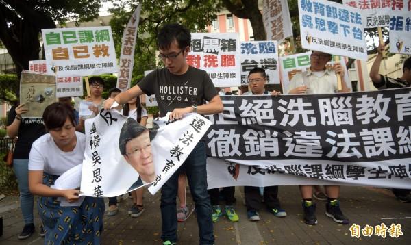 反洗腦課綱學生陣線今日前往教育部前抗議,要求教育部長吳思華停止課綱微調,抗議學生並撕毀吳思華的照片以表達不滿。(記者王敏為攝)