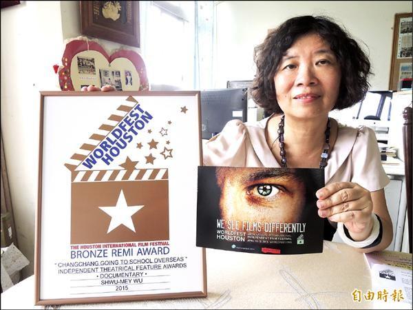 新竹教育大學特教系教授吳淑美,今年以十一歲中國學生「晨晨」跨海上學去做為紀錄片主角,七十分鐘的紀錄片竟殺出重圍,獲得美國休士頓影展紀錄片銅牌。(記者洪美秀攝)