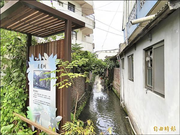 羅東月眉圳是一條天然湧泉的水圳,與南門圳被視為老羅東的護城河。(記者王揚宇攝)