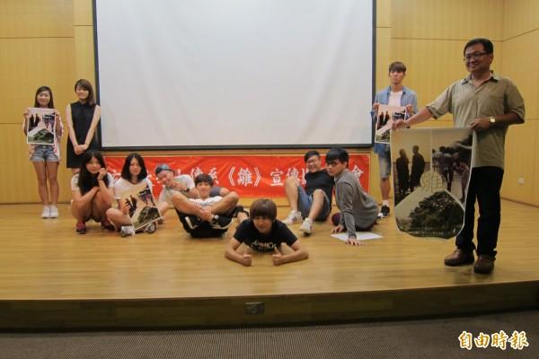 玄奘大學大眾傳播學系舉辦「雛」學生期末MV發表會。(記者何宗翰攝)