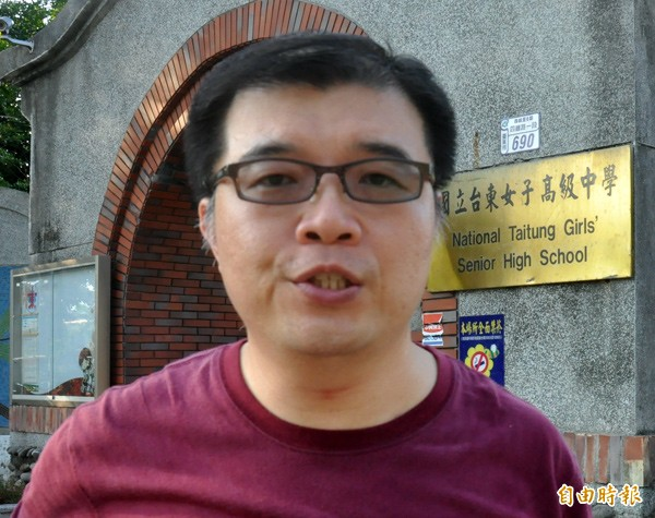 台東女中公民教師周威同。(資料照,記者黃明堂攝)