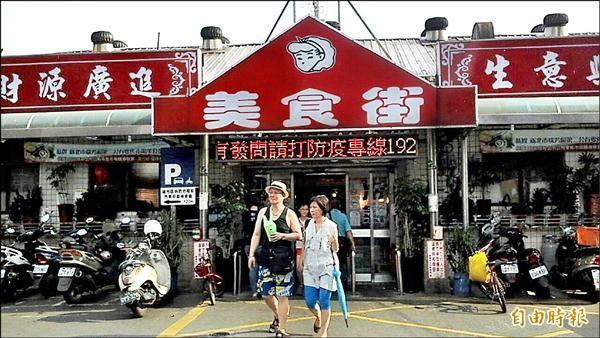 瑞芳第二市場為美食街,與一般傳統市場性質不同。(記者俞肇福攝)