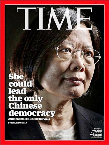 民進黨總統參選人蔡英文躍上最新一期美國「時代雜誌」封面。(取自網路)