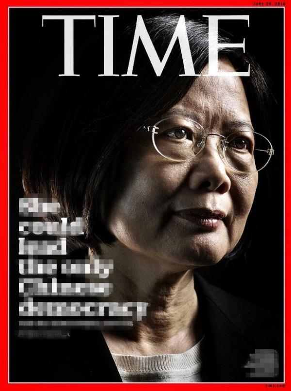 蔡英文登上《時代》亞洲版封面,香港鳳凰網卻將「她將領導唯一華人民主」的標題打上馬賽克。(圖片擷取自鳳凰網)