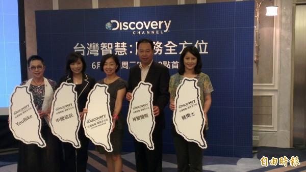 Discoery新節目《台灣智慧:服務全方位》聚焦大數據的服務。(記者湯佳玲攝)