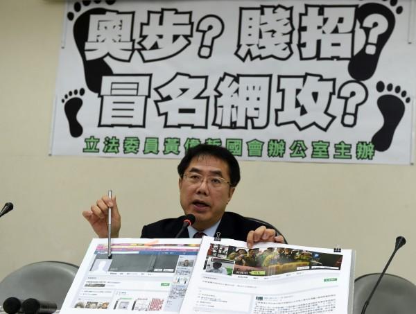 民進黨立委黃偉哲今召開記者會,痛批網友以他的名義在臉書上抹黑他。(記者簡榮豐攝)