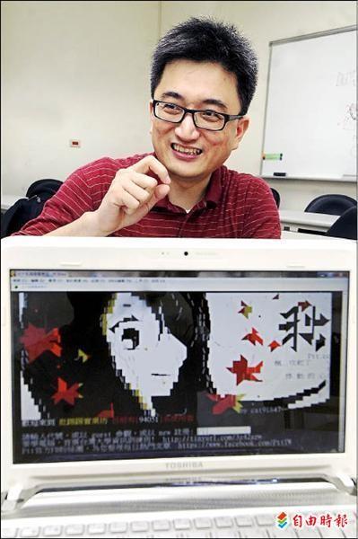杜奕瑾說自己很喜歡現在的PTT,認為人和時代都是動態的,沒有恆常的標準,就像PTT一樣,無須追求一致的共識。(資料照,記者廖振輝攝)