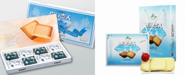 日前中國網友驚人發現一款疑似山寨「白色戀人」的餅乾「西湖戀人」,將它拍照上傳微博,立即引起網友熱烈回應。(圖擷自網路)