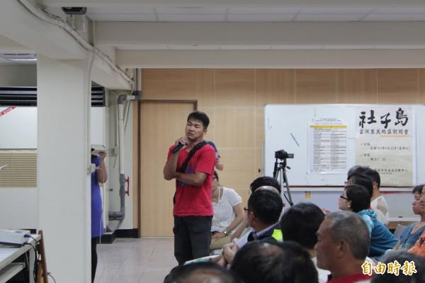 社子島未來沒有規劃工業區,在地居民表示不滿,等於剝奪在地家庭生計,要求讓工廠就地合法化。(記者鍾泓良攝)