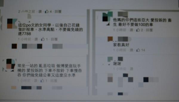 台中客運100路公車司機前晚開快車引發乘客不滿,有人在「靠北亞大」貼文,一位李姓女網友護航回嗆,引發眾怒。(記者陳建志翻攝)