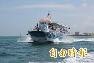 東海休閒業再進化!新來發新船下水,服務更多元化。(記者劉禹慶攝)