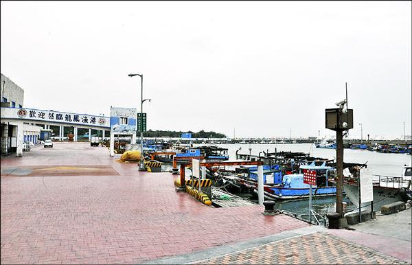 竹南龍鳳漁港發生溺水事件最多,在十大危險水域居首。(記者彭健禮攝)