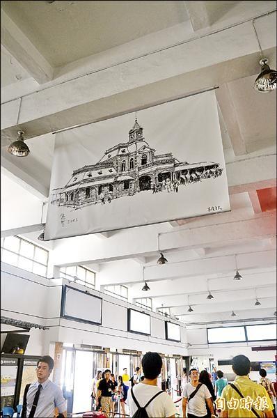 文化局昨天已先在舊站掛出李欽賢教授的基隆驛畫作。(記者林欣漢攝)
