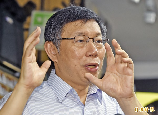 台北市長柯文哲。(記者廖振輝攝)