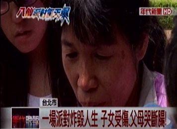 劉國盛的母親說兒子一醒來就喊痛,相當不捨。(圖片擷取自年代新聞畫面)