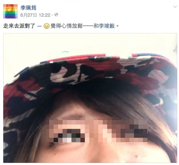 李珮筠在27日去彩虹趴前留影,在臉書上註明與弟弟一起去玩。(圖擷取自臉書)