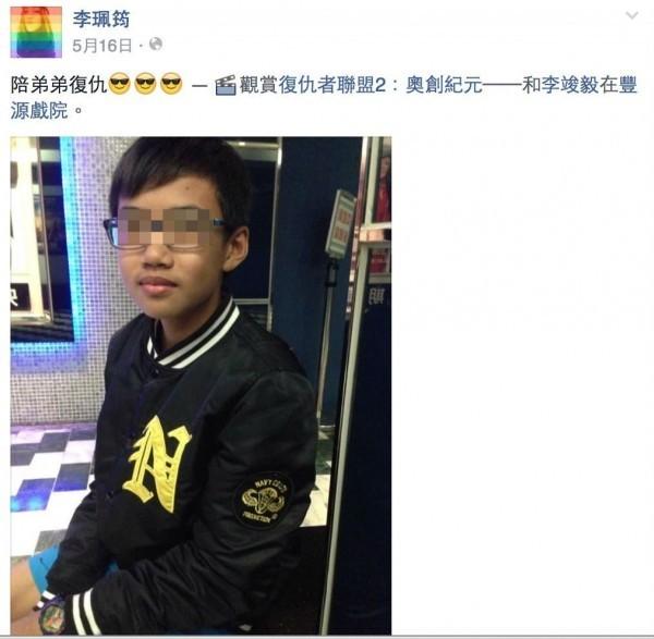 李珮筠與弟弟李小弟感情好,弟弟目前仍有90%燒燙傷命危。(圖擷取自臉書)