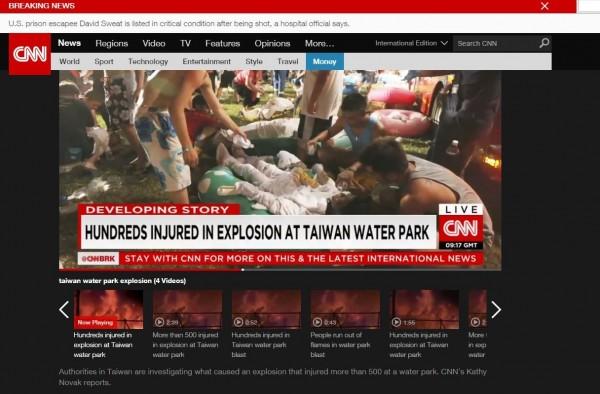 美國有線電視新聞網(CNN)緊急特派記者到台追蹤八仙塵爆案報導。(圖擷取自CNN)