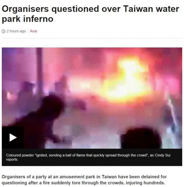BBC質疑台灣近年來發生多起火災意外,與政府針對消防安全法規執法不力有關。(圖片擷取自BBC)