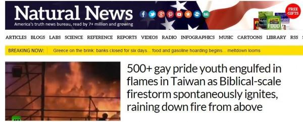 八仙粉塵爆炸案造成大量傷者,國外媒體也十分關注,不過卻有媒體誤將彩色趴認為是同志趴,網友對此提出質疑。(圖擷取自Natual News)