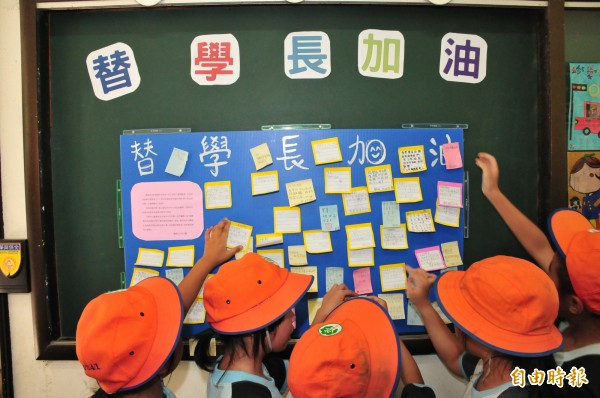 一至五年級小朋友寫下加油打氣的文字,為李姓學長祈福。(記者李忠憲攝)