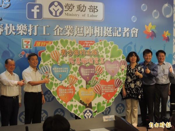 勞動部邀請企業代表共同簽署友善職場宣言。左二為勞動部長陳雄文。(記者黃邦平攝)