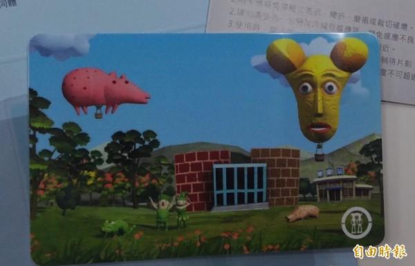 台灣史前館一卡通今天開賣。(記者黃明堂攝)