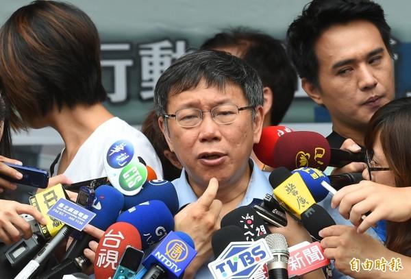 外界批評中央「大小眼」,台北市長柯文哲今天受訪時也說,「應該是..有啦!」(資料照,記者張嘉明攝)