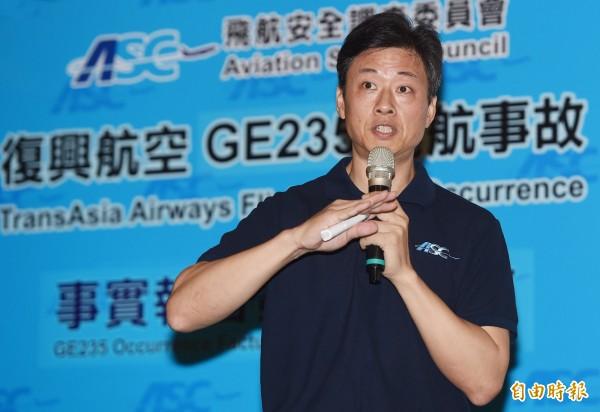 發生在今年2月4日的復興航空GE235班機松山空難事件,不幸造成43人罹難、15人受傷,震驚國內外;事經5個月調查,飛安會執行長王興中2日公布初步事實資料。 (記者廖振輝攝)