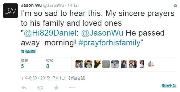 八仙塵爆案傷者劉致葦於今天清晨5點41分不治,知名台裔設計師吳季剛聽聞消息後,稍早在推特推文表示:「聽聞這消息真的很悲傷,我衷心為他的親人祈禱。」(圖擷取自推特)