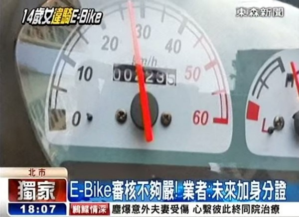 業者宣稱E-bike最高時速只能騎到25公里,但實際測試卻又不然。(翻攝自東森新聞)