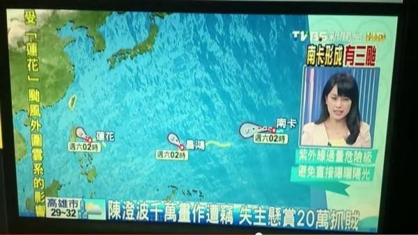TVBS女主播在播報台灣知名畫家陳澄波畫作被偷的新聞時,竟說「同時陳澄波本人也相當緊張」,引起網友討論。(圖擷取自YouTube)
