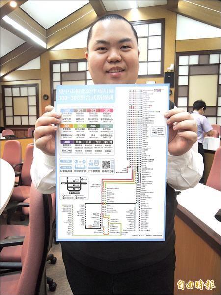 王柏翔繪製優化公車路線圖。(記者張軒哲攝)