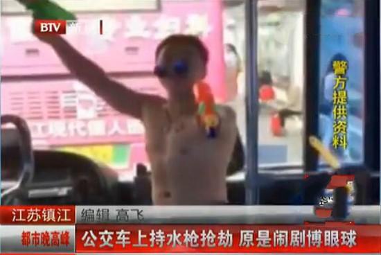 中國江蘇省鎮江市日前發生一起令人匪夷所思的公車搶劫案,嫌犯供稱是模仿電影《天下無賊》的片段,錄製影片是想要在網路上爆紅。(圖擷取網路)