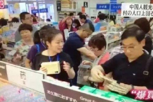 一艘承載4000名中國遊客的豪華郵輪停靠在日本小漁村「日吉津村」,短短數小時被中國遊客掃光商店產品,讓當地居民生活頓時陷入困境。(圖擷自網路)