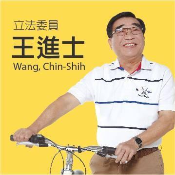 王進士臉書的大頭貼照片以黃色為基底。(圖擷取自王進士臉書)