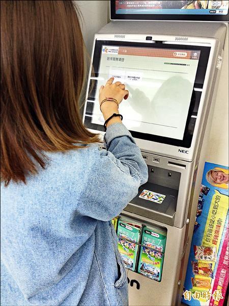 一卡通電子發票載具功能啟用,民眾可持一卡通至7-11的ibon機進行載具歸戶。(記者王榮祥攝)