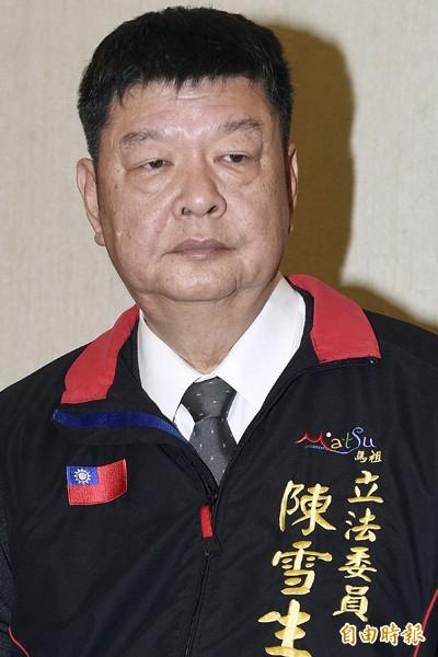 立委陳雪生。(資料照,記者陳志曲攝)