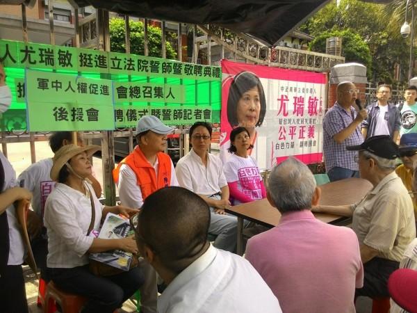 空軍士官蔡學良的媽媽尤瑞敏(右四) 今天召開記者會,表示將投入2016立委選舉中正、萬華區,並找來姚立明(左三) 擔任後援會招集人。(圖擷自《尤瑞敏》臉書專頁)