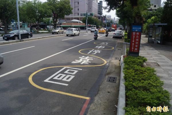 全國首創的波浪型公車停靠區,能否減少違規停車的情況,效果仍待觀察。(記者葛祐豪攝)