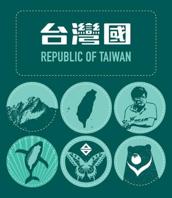 網友陳致豪近日設計出一款「護照貼紙改造組」,希望能透過這款貼紙表達出對現在政權的不滿和反抗。(圖擷取自陳致豪臉書)