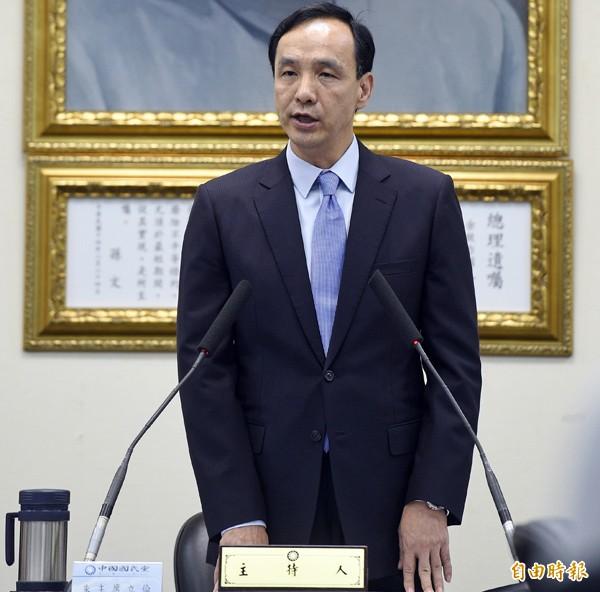 國民黨主席朱立倫。(資料照,記者叢昌瑾攝)