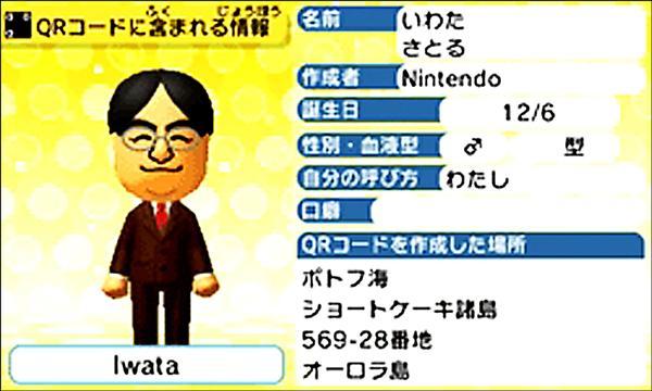 岩田聰在Wii遊戲「舞動壞利歐工坊」中登場。(取自網路)