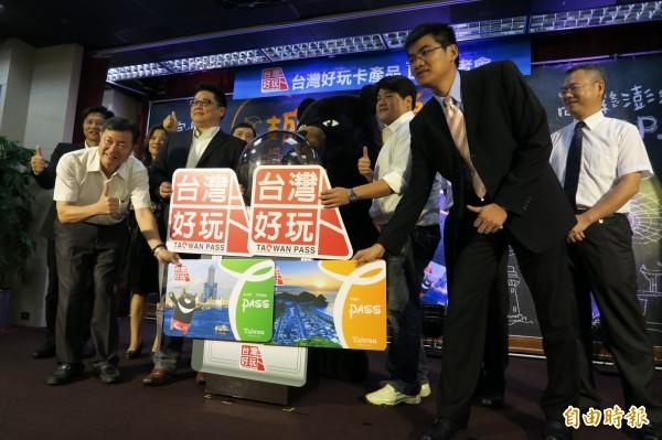 觀光局輔導縣市催生「台灣好玩卡」,由高屏澎、宜蘭卡率先打頭陣。(記者甘芝萁攝)