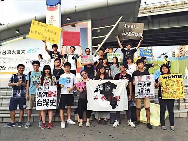 桃園、台南及高雄三都高中生代表集結在高市火車站,手持「教育部違法」、「請勿霸凌台灣史」等看板,呼籲民眾支持反黑箱課綱。(徐胤豪提供)