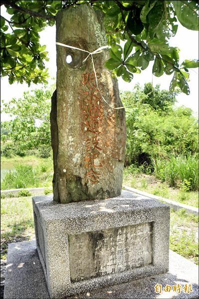光復鄉二號埤「俊哪池」已有72年歷史,旁邊還有日治時期昭和19年所立的「貯水池建設紀念」石碑,由「鳳林郡水利組合」立碑。(記者花孟璟攝)