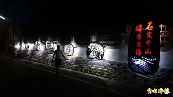 中山國小老舊校牆翻身成為光廊,入夜後點燈,成為石硦社區新亮點。(記者余雪蘭攝)