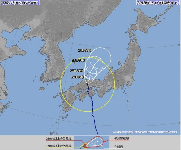 強烈颱風南卡直撲日本。(圖片取自日本氣象廳)