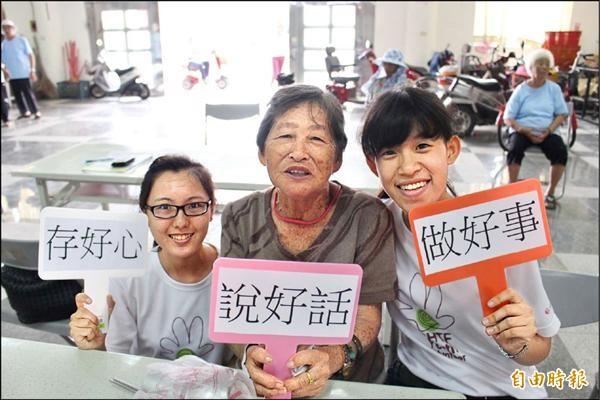 大學生甘紫吟(左)、楊媛甯(右)暑假到偏鄉服務銀髮族。(記者陳燦坤攝)