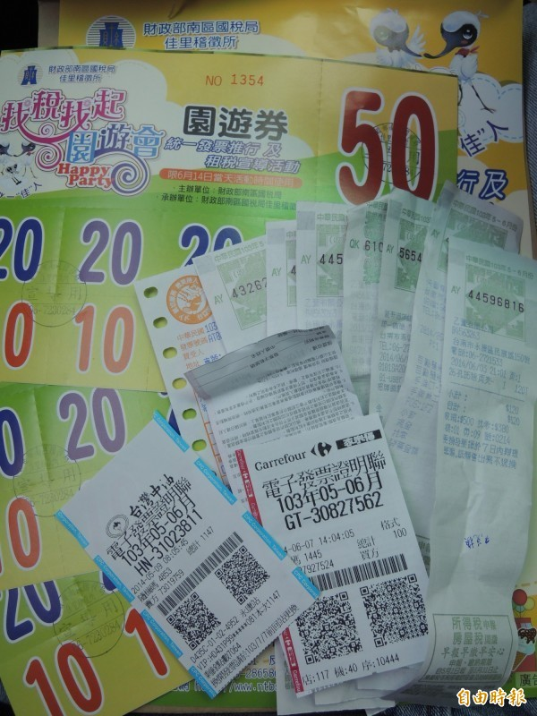 今年3、4月開出的14張千萬元特別獎,仍有3張未兌領。(資料照,記者劉婉君攝)